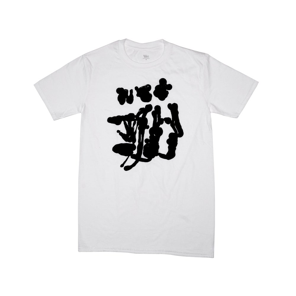 "Image of Andrew Kuo ""Paint"" Tee"
