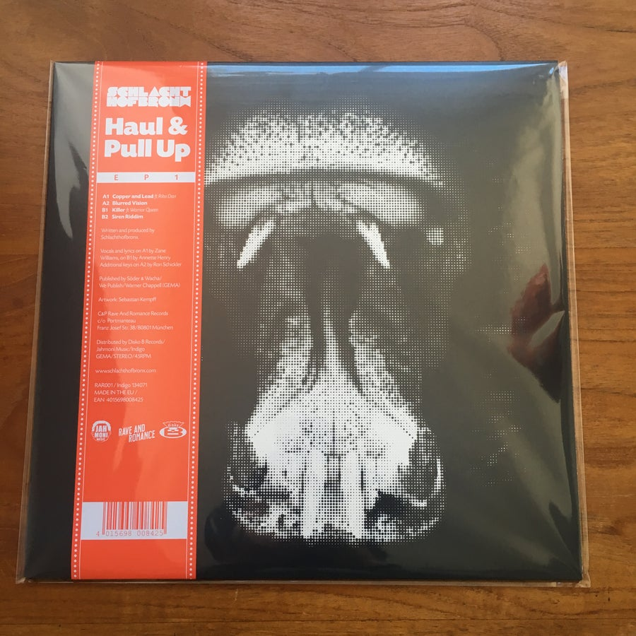 "Image of Haul & Pull Up EP1 - 12"" Vinyl RAR001"