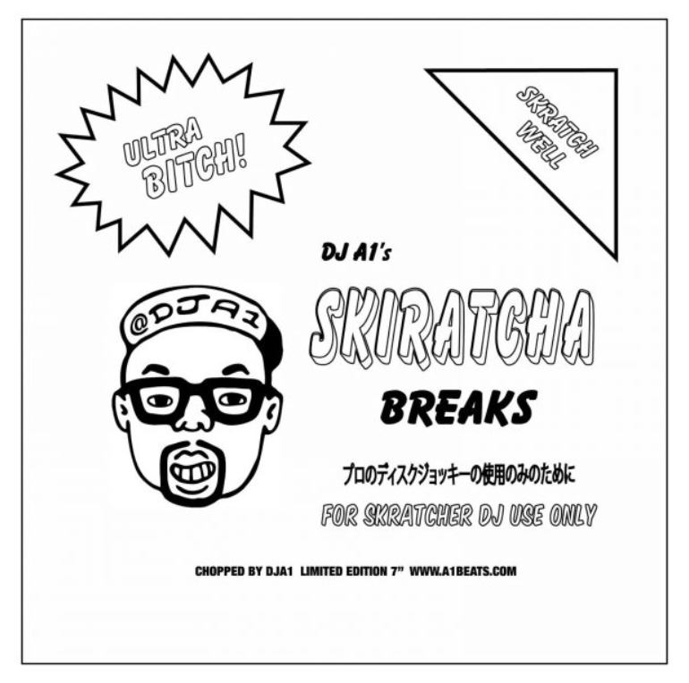 "Image of A1 - SKIRATCHA BREAKS (White 7"" Scratch Record)"