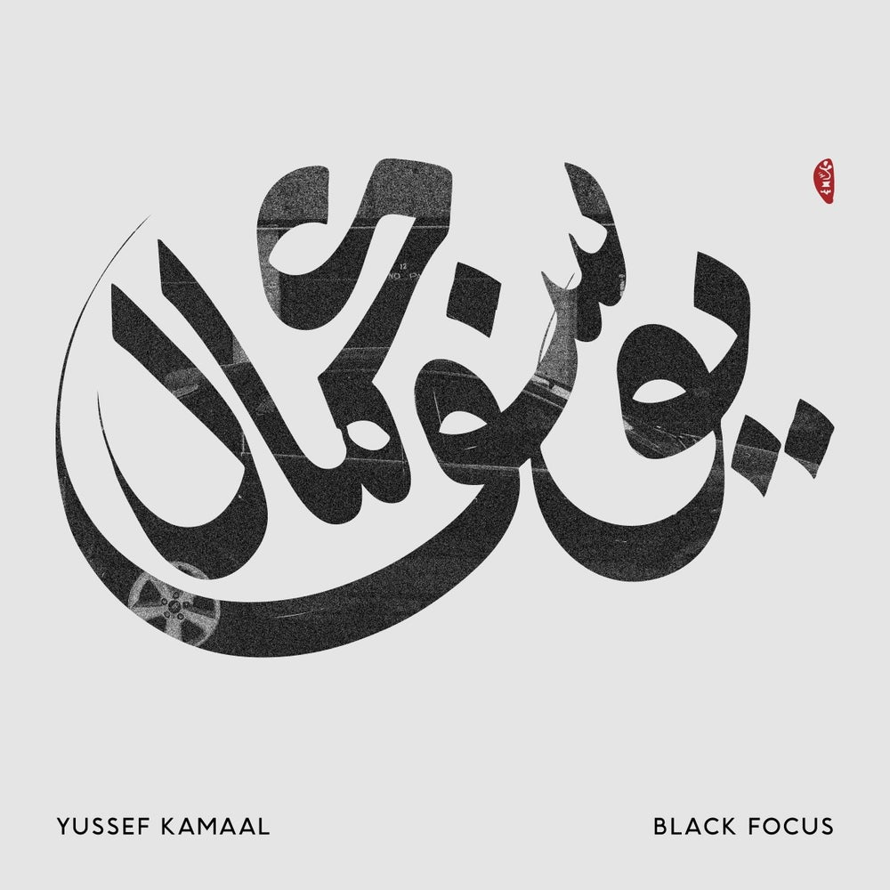 Image of Yussef Kamaal - Black Focus - LP (BROWNSWOOD)