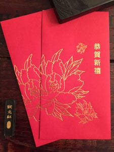 "Image of ""Happy New Year/Peony"" Red Envelopes"