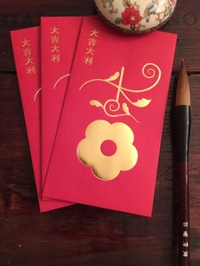 "Image of ""Good Luck/Plum"" Red Envelopes"