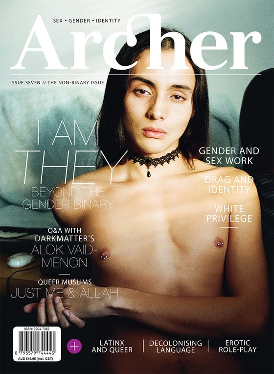 Image of ARCHER MAGAZINE #7 - 2017