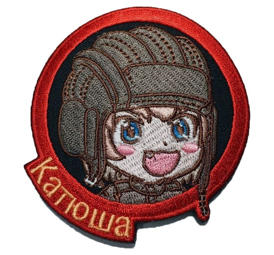 Image of Katyusha(カチューシャ) patch
