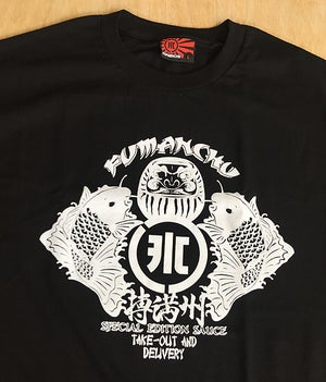 Image of Special Sauce - black tee.