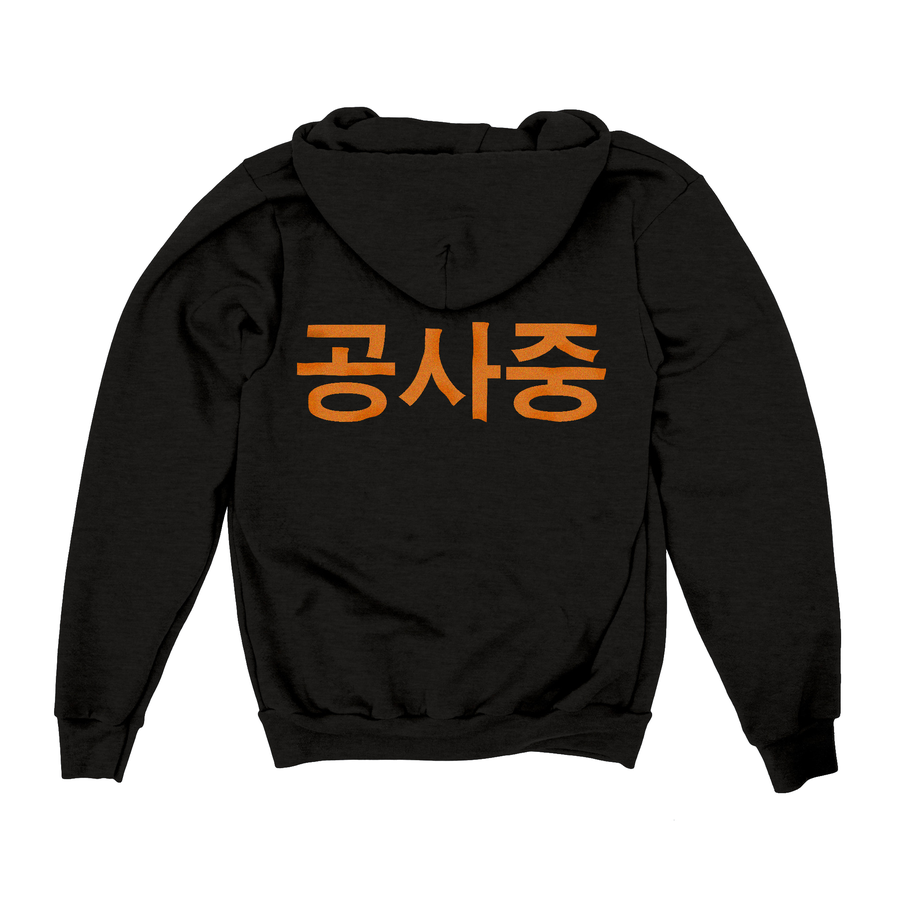 Image of construction hoodie