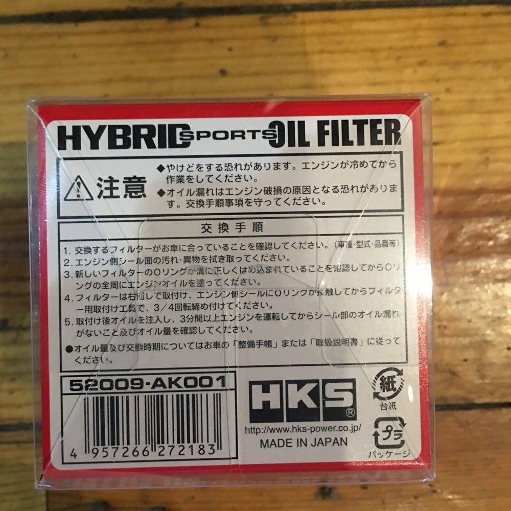 Image of HKS Hybrid Sports Oil Filter