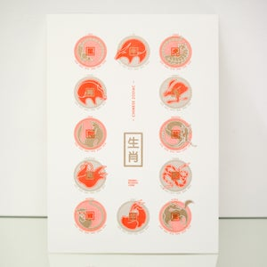 Image of CHINESE ZODIAC poster