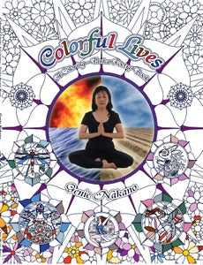 Image of Colorful Lives: A Coloring Tanka Poetry Book