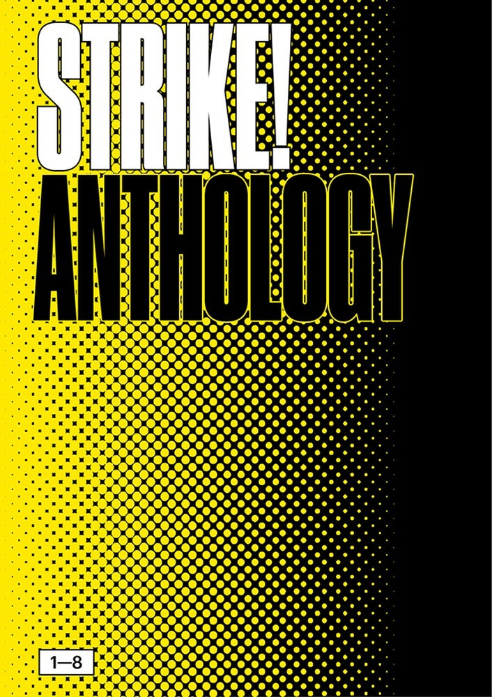 Image of STRIKE! Anthology