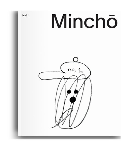 Image of Minchō issue 11