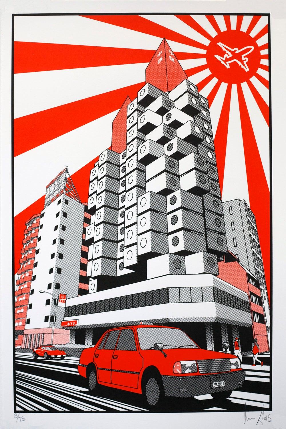 Image of Nakagin Capsule Tower screen print