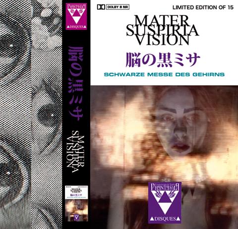 Image of [LIMITED 15] MATER SUSPIRIA VISION - SMDG - The Album (Classic Edition Cassette)