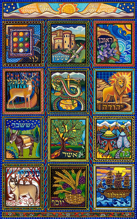 """Image of """"The Twelve Tribes of Israel"""