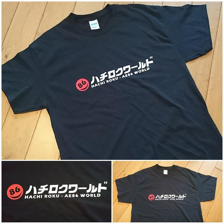 Image of *New* AE86 WORLD T-Shirt (Black/White)