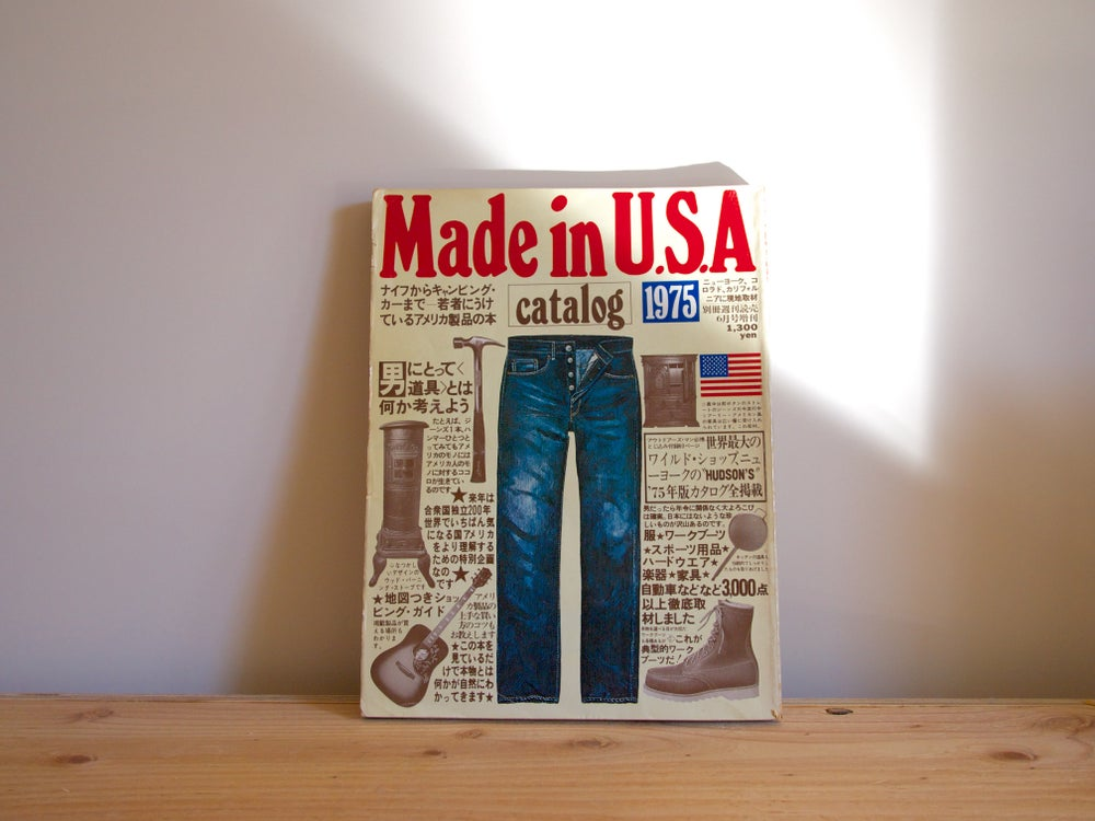 Image of Made in U.S.A. catalog 1975
