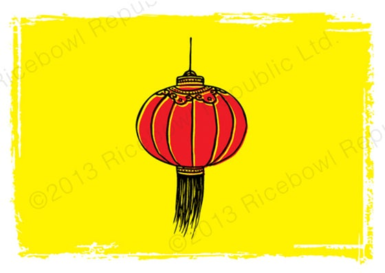 Image of Lantern Gift Card