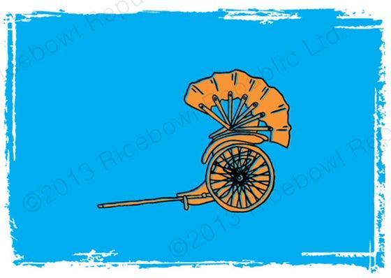 Image of Rickshaw Gift Card