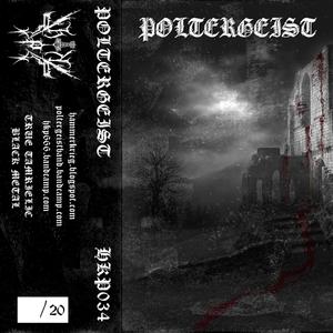 Image of Poltergeist - Poltergeist