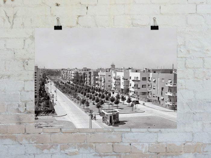 Image of Rothschild Blvd. Poster