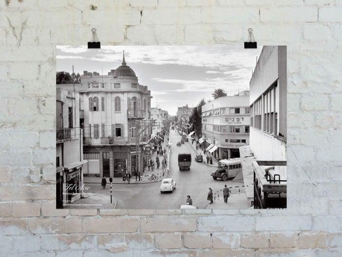 Image of Nachalat Benyamin St. Poster