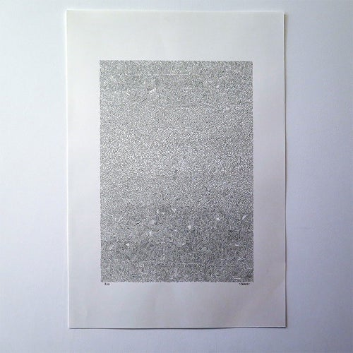 Image of HMP Brixton Screenprints by Ceres