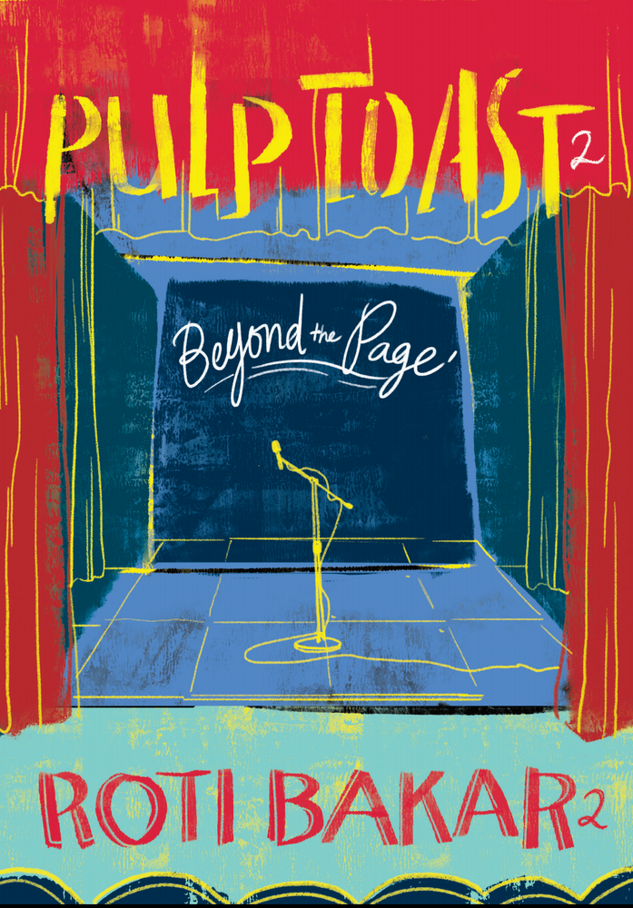 Image of Pulp Toast / Roti Bakar Issue #2: Beyond the Page