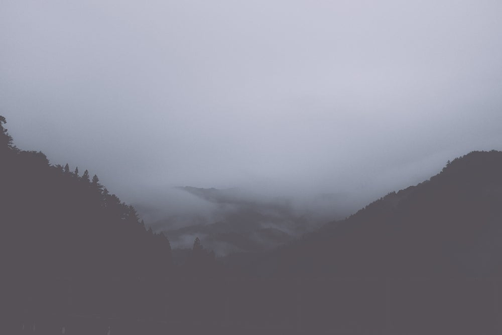 Image of Japanese Odyssey /// Mountains
