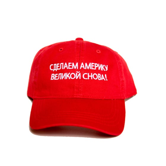 Image of PUTIN DAD CAP