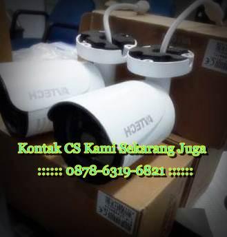 Image of Paket CCTV Murah Untuk Atm Bank