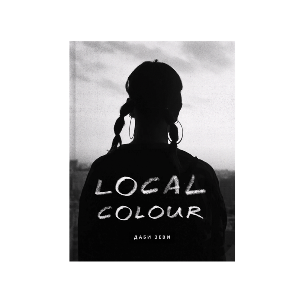 Image of Local Colour