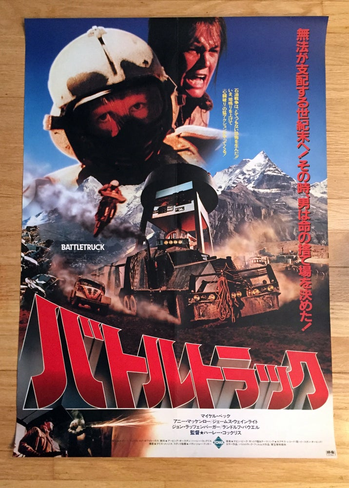 Image of 1982 BATTLETRUCK aka WARRIORS OF THE TWENTY-FIRST CENTURY Original Japanese B2 Movie poster