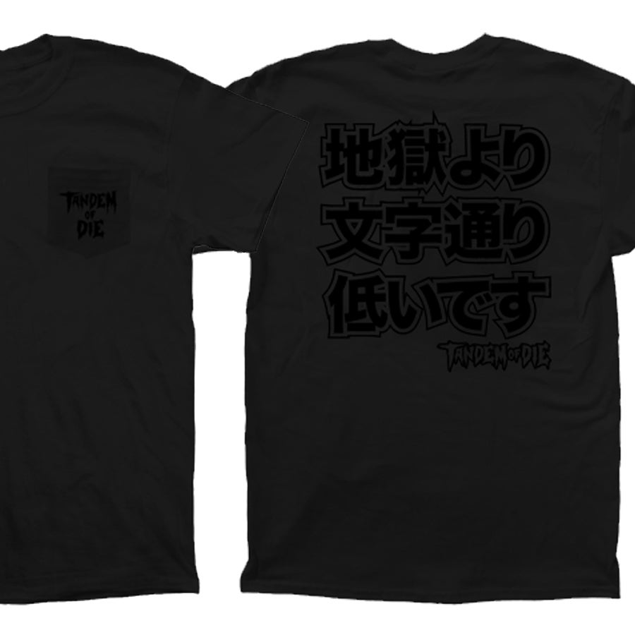 Image of Literally Lower Than Hell black-on-black pocket tee