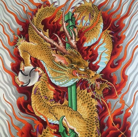 Image of Nihontō Dragon Print