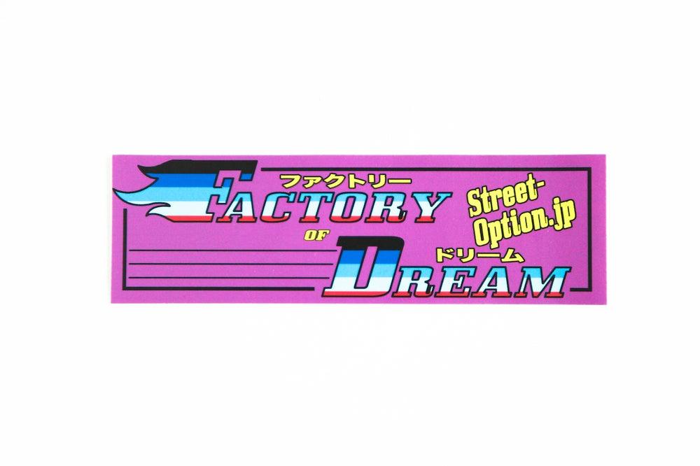 Image of ファクトリーofドリームチーム | Factory of Dream Team Sticker
