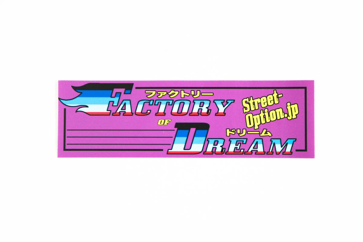 Image of ファクトリーofドリームチーム | Factory of Dream Team Sticker