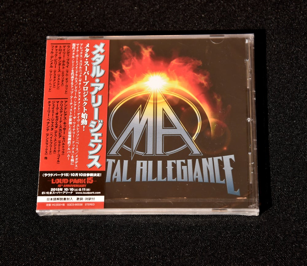 Image of Self-Titled Album - Japanese Version