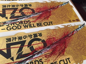 Image of HATTORI HANZO - GOD WILL BE CUT - BLOOD SPLATTER VARIANT