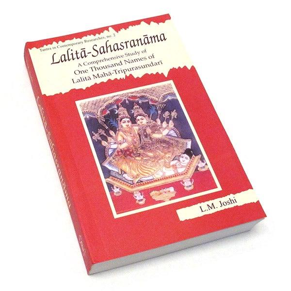 Image of Lalitā-Sahasranāma, L.M. Joshi