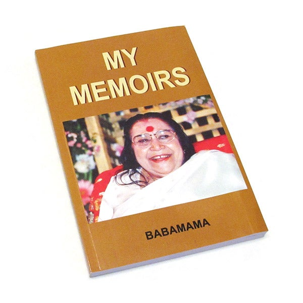 Image of My Memoirs, Babamama