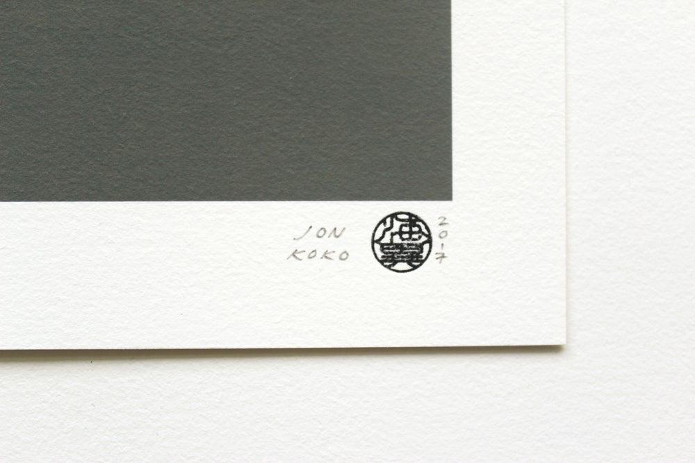 Image of Midori no ugoki