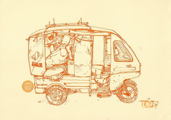Image of Tuk Tuk