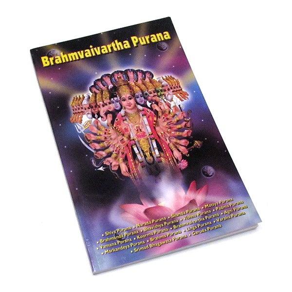 Image of Brahmvaivartha Purana