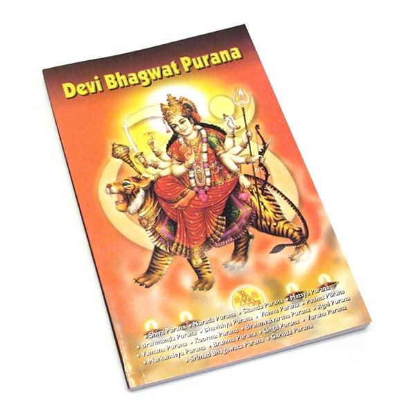 Image of Devi Bhagwat Purana