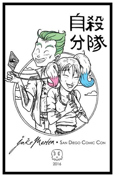 Image of Jake Merten Suicide Squad SDCC 2016 Poster