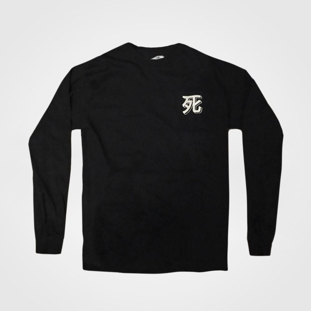 Image of 死 LONG SLEEVE