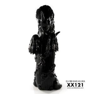 Image of XX121 Bake-Kujira