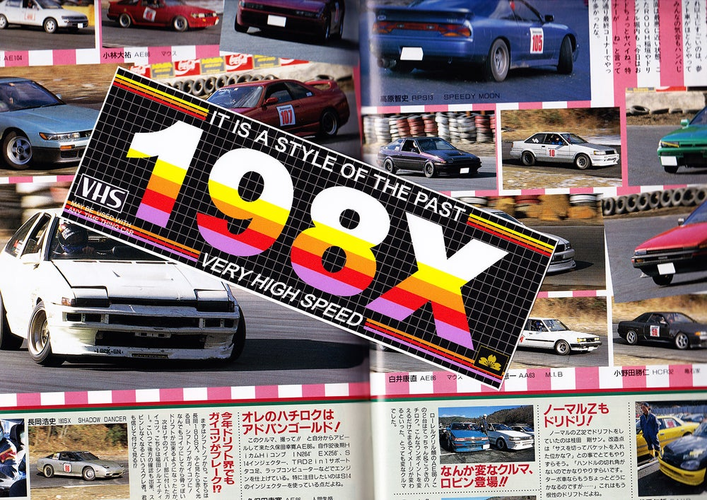 Image of 198X Style Past