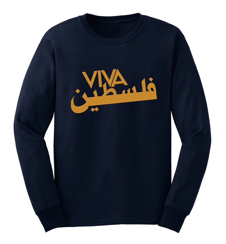 Image of *NEW* Viva Filisteen (Palestine) Sweat