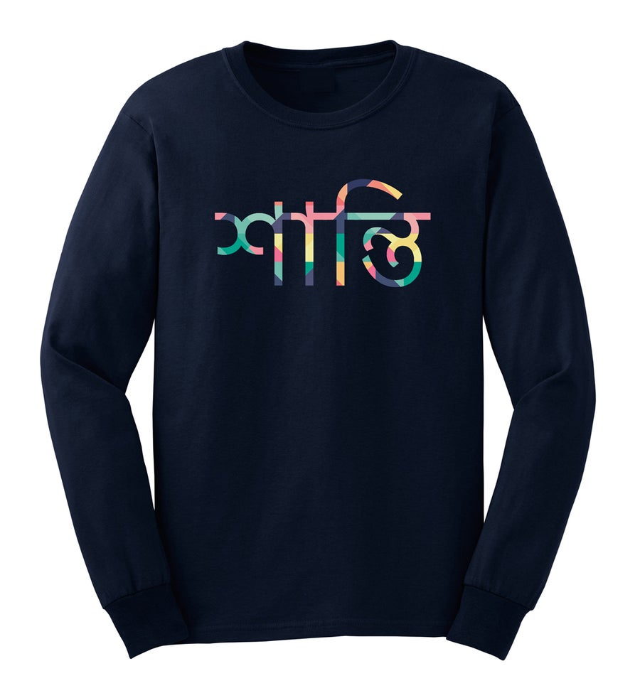 Image of *NEW* Shaanti (Peace in Bengali) Sweat